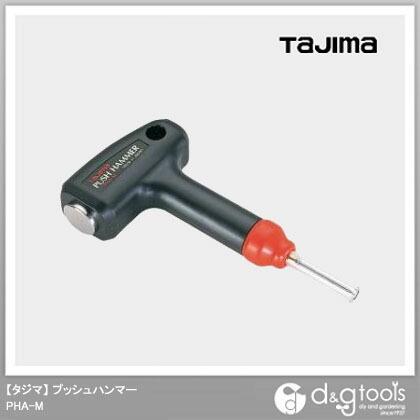TJMデザイン(タジマ) タジマプッシュハンマー PHA-M