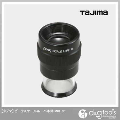 【送料無料】TJMデザイン(タジマ) ピークスケールルーペ本体 MIB-00