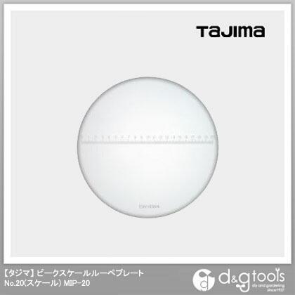 TJMデザイン(タジマ) ピークスケールルーペプレートNo.20(スケール) MIP-20