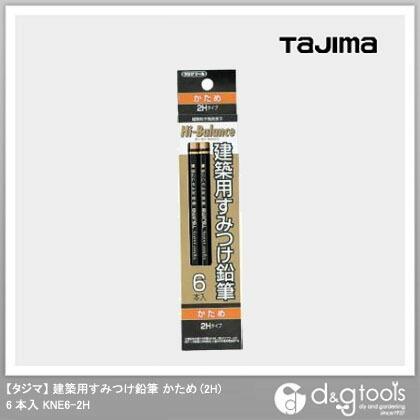 TJMデザイン(タジマ) タジマ建築用すみつけ鉛筆かため(2H)6本入 KNE6-2H