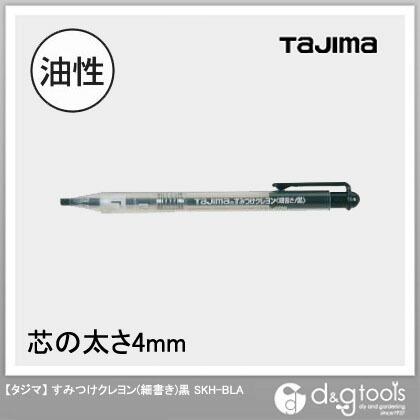 TJMデザイン(タジマ) タジマすみつけクレヨン細書き SKH-BLA