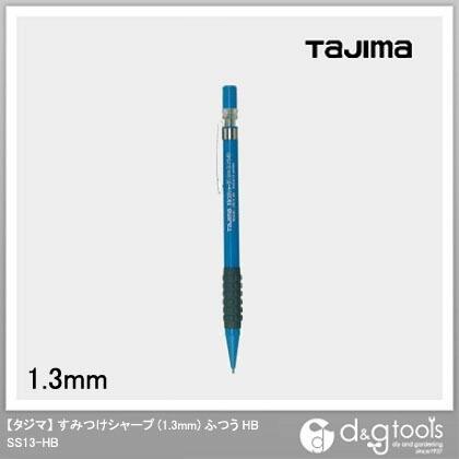 TJMデザイン(タジマ) タジマすみつけシャープふつうHB SS13-HB