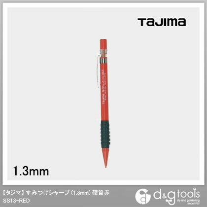 TJMデザイン(タジマ) タジマすみつけシャープ硬質赤 SS13-RED