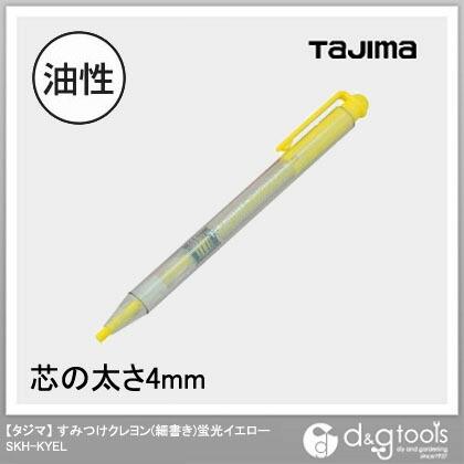 TJMデザイン(タジマ) タジマすみつけクレヨン細書き SKH-KYEL