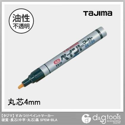 TJMデザイン(タジマ) タジマすみつけペイントマーカー硬質長 SPEM-BLA