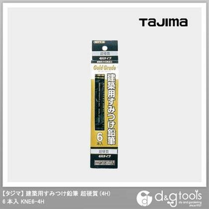 TJMデザイン(タジマ) タジマ建築用すみつけ鉛筆超硬質(4H)6本入 KNE6-4H