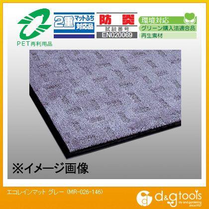 エコレインマット900×1500mmグレー   MR-026-146-5