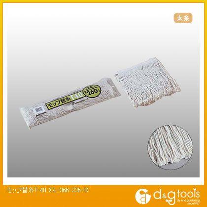 純綿モップ替糸   CL-366-226-0