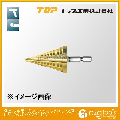 【送料無料】トップ工業 TOP電動ドリル用ステップドリル9段4〜12mmゴールドタイプ ESD-412G 1