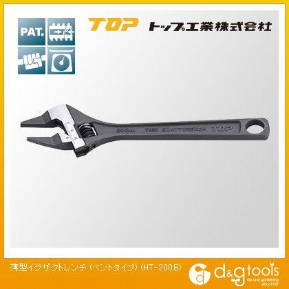 TOP薄型イグザクトレンチ(ベント)200mm   HT-200B