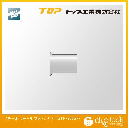 【送料無料】トップ工業 スチールスモールフランジナット SFH-825SF 1箱・1000本