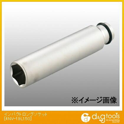 TONEインパクト用超ロングソケット   4NV-19L150