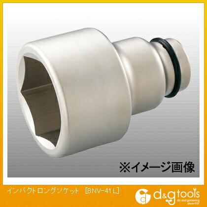 TONEインパクト用ロングソケット41mm   8NV-41L