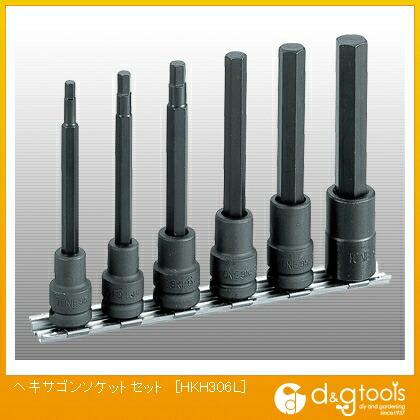 【送料無料】TONE(トネ) TONEロングヘキサゴンソケットセット(強力タイプホルダー付)6pcs HKH306L