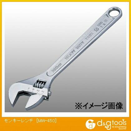【送料無料】TONE(トネ) TONEモンキレンチ465mm MW-450