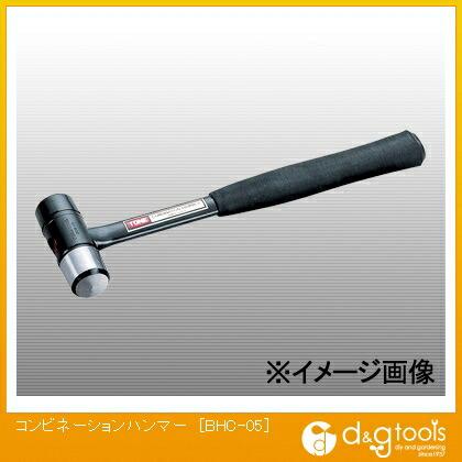 TONEコンビネーションハンマー0.5ポンド   BHC-05
