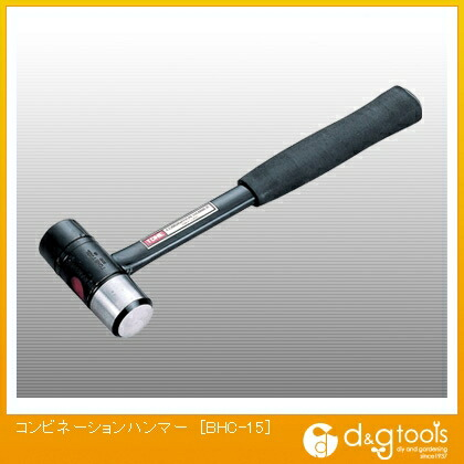 TONEコンビネーションハンマー1.5ポンド   BHC-15