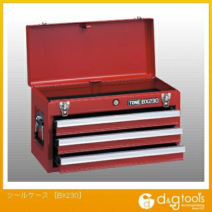 【送料無料】TONE/トネ TONEツールチェスト508X232X302mm レッド BX230