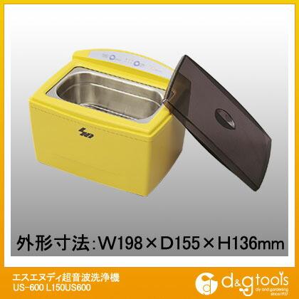 【送料無料】トップウェル エスエヌディ超音波洗浄機US-600   L150US600  超音波洗浄器宝飾用工具