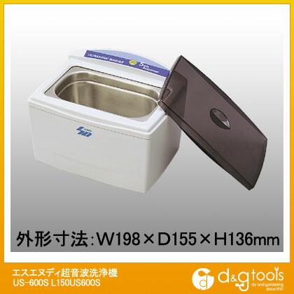 【送料無料】トップウェル エスエヌディ超音波洗浄機US-600S   L150US600S  超音波洗浄器宝飾用工具