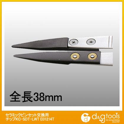 【送料無料】トップウェル セラミックピンセット交換用チップ(KC-SDT-LWT) E01214T
