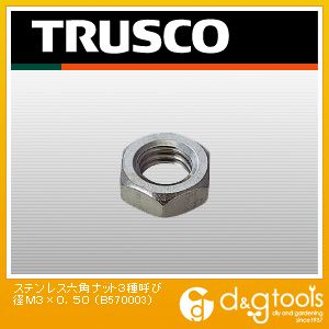TRUSCO 六角ナット3種ステンレスサイズM3X0.595個入 140.0060.0028.00MM