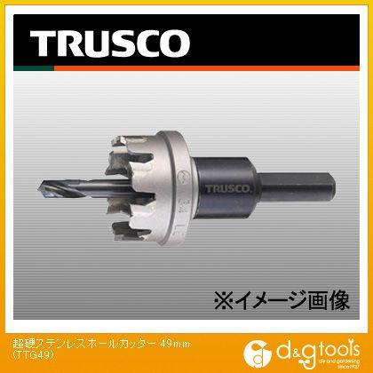 【送料無料】トラスコ(TRUSCO) 超硬ステンレスホールカッター49mm 138 x 66 x 59 mm TTG49 1