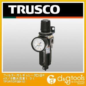 トラスコ(TRUSCO) フィルターレギュレーター口径Rc3/8最大流量1.3 266 x 69 x 65 mm