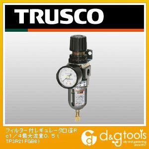 トラスコ(TRUSCO) フィルターレギュレーター口径Rc1/4最大流量0.5 219 x 62 x 62 mm