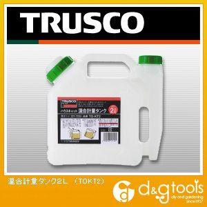 トラスコ(TRUSCO) 混合計量タンク2L用 235 x 95 x 225 mm