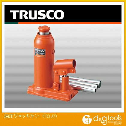 【送料無料】トラスコ(TRUSCO) 油圧ジャッキ7トン 185 x 103 x 258 mm TOJ-7
