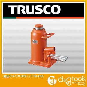【送料無料】トラスコ(TRUSCO) 油圧ジャッキ30トン 248 x 170 x 300 mm TOJ-30