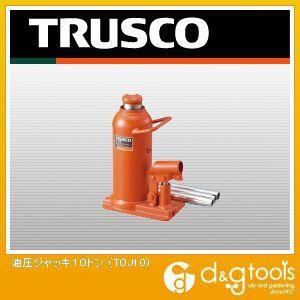 【送料無料】トラスコ(TRUSCO) 油圧ジャッキ10トン 282 x 195 x 113 mm TOJ-10