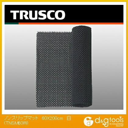 トラスコ(TRUSCO) ノンスリップマット60X200cm白 TNSM-60W