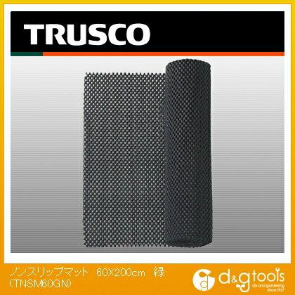 トラスコ(TRUSCO) ノンスリップマット60X200cm緑 TNSM-60GN