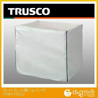 トラスコ(TRUSCO) ネットパレット用カバーシルバー TNPC-1012S