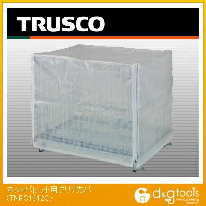 トラスコ(TRUSCO) ネットパレット用カバークリア TNPC-1012C