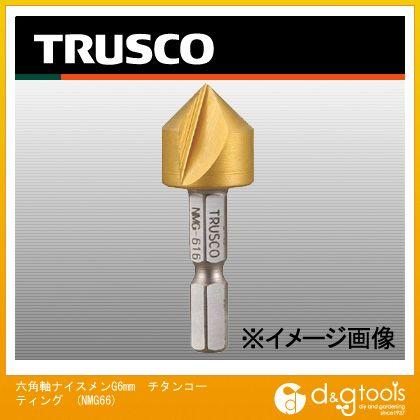 TRUSCO 六角軸ナイスメンG1枚刃6mmチタンコーティング NMG6-6