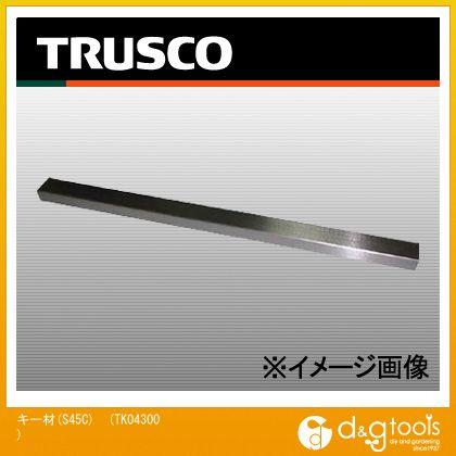 トラスコ(TRUSCO) キー材(S45C)4X4X300 TK04300