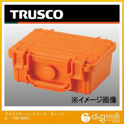 【送料無料】トラスコ(TRUSCO) プロテクターツールケースオレンジXL 530 x 210 x 415 mm TAK13ORXL 1