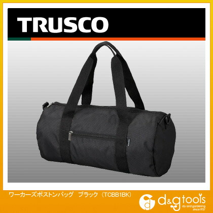 TRUSCO ワーカーズボストンバッグブラック TC-BB1-BK