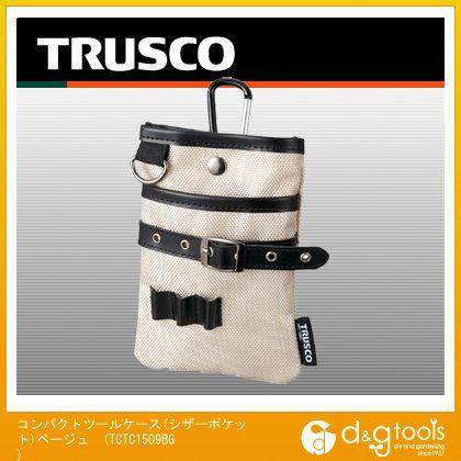 トラスコ(TRUSCO) コンパクトツールケースシザーポケットベージュ TCTC1509-BG