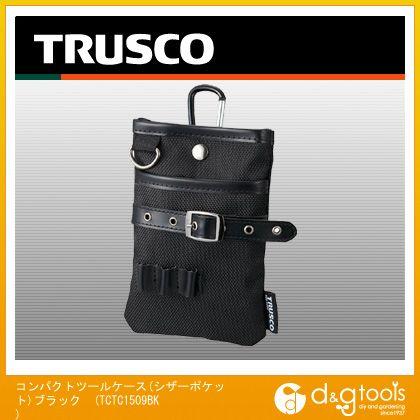トラスコ(TRUSCO) コンパクトツールケースシザーポケットブラック TCTC1509-BK