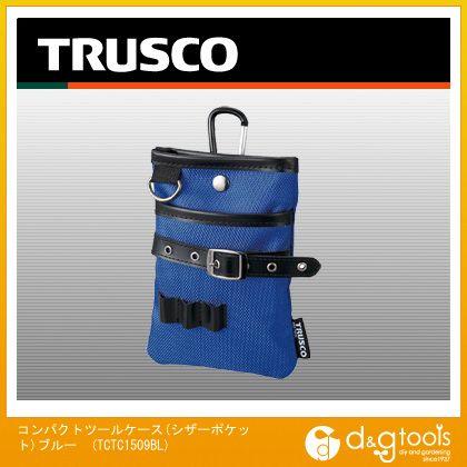 トラスコ(TRUSCO) コンパクトツールケースシザーポケットブルー TCTC1509-BL