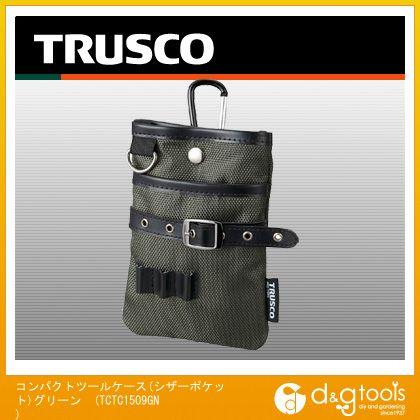 トラスコ(TRUSCO) コンパクトツールケースシザーポケットグリーン TCTC1509-GN
