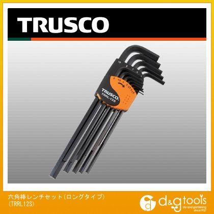 TRUSCO 六角棒レンチセットロングタイプ12本組 TRRL-12S 1S