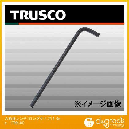 TRUSCO 六角棒レンチロングタイプ4.0mm TRRL-40
