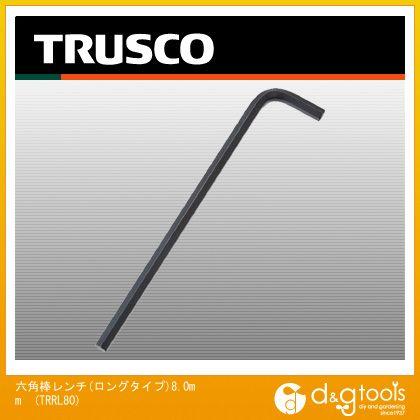 TRUSCO 六角棒レンチロングタイプ8.0mm TRRL-80