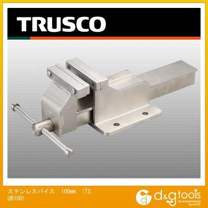 【送料無料】トラスコ(TRUSCO) ステンレスバイス100mm 400 x 215 x 155 mm TSUB100