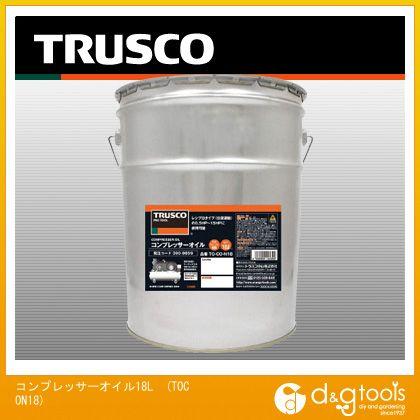 【送料無料】トラスコ(TRUSCO) コンプレッサーオイル18L 330 x 303 x 365 mm TO-CO-N18